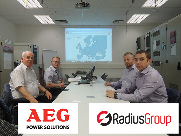 RadiusGroup на заводе AEG Power Solutions