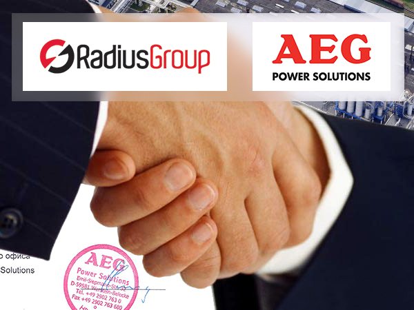 RadiusGroup - бизнес партнер AEG Power Solutions