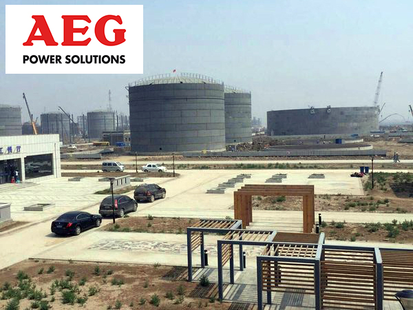 AEG Power Solutions в Китае